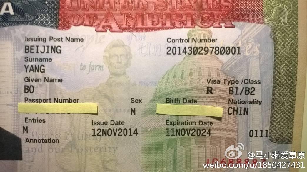 废十年签断送海外华裔回祖国自由人权成果