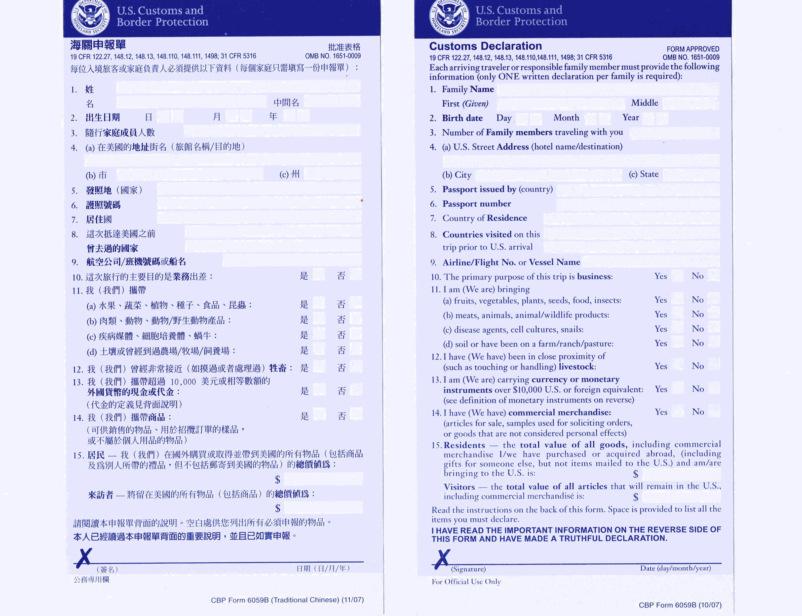 Free Download Us Customs Declaration Form Chinese Pdf Programs Backupstation